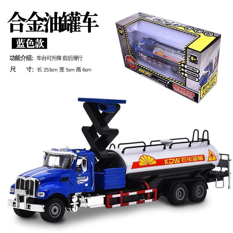 01:50 Die Cast Model Cars Engenharia Veículos automóveis liga caminhão de transporte de contentores gld3 brinquedos para crianças Tanque