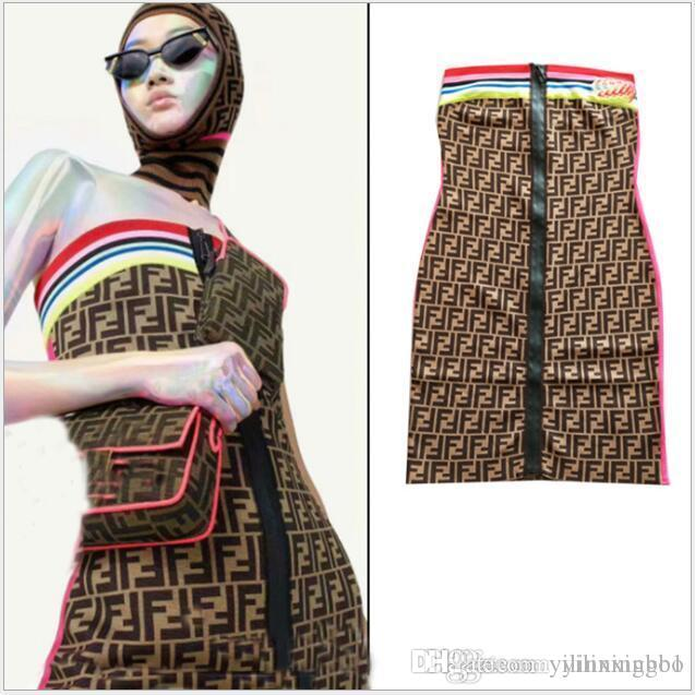2020 Newst brand colorful striped jacquard alphabet sling + half skirt knitted two-piece suit