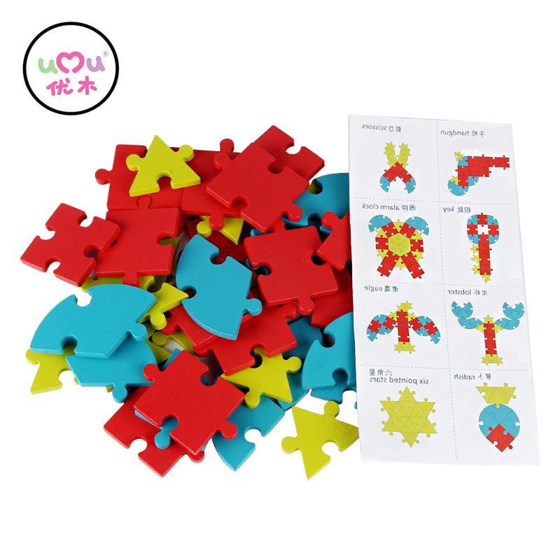 [Umu] Puzzles aus Holz Spielzeug für Kinder Zug Kreativität Imagnation Spielzeug für Kinder Fähigkeit Umwelt Educational Holzspielzeug