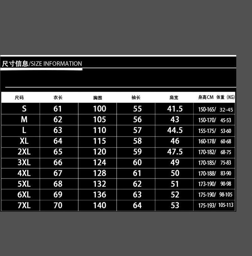 versione coreana primavera e l'autunno cappotto 181 uomini del trend di studenti casuale aumento di dimensione