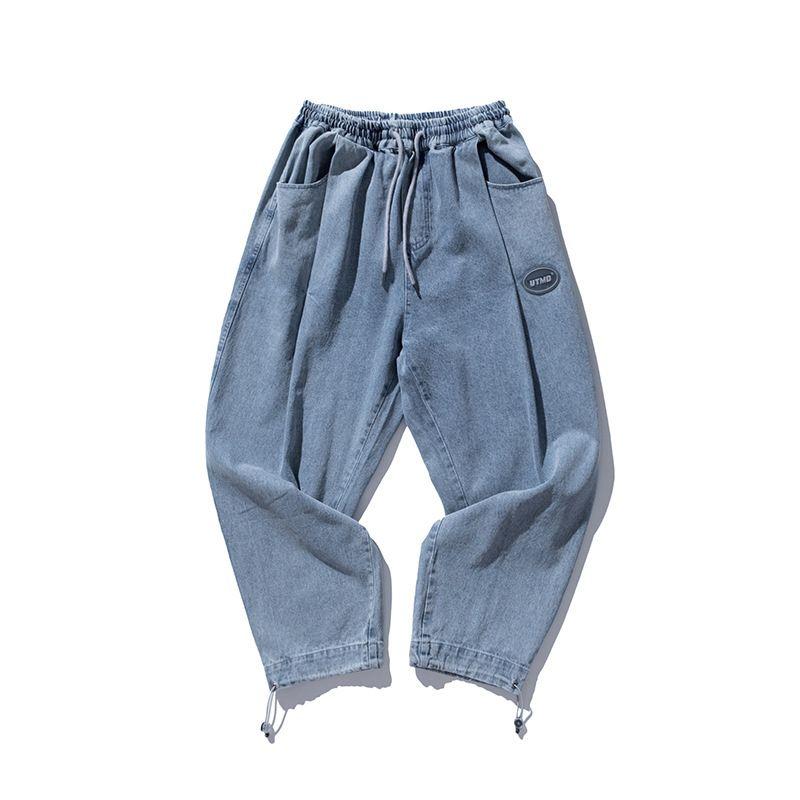 bouquet de jeans taille élastique pantalon lavage de vêtements en vrac Haroun loisirs riche blanc de pied des jambes de fumée japonais mâle