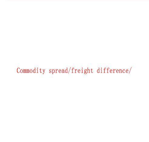 differenza dei prezzi Freight diffusione