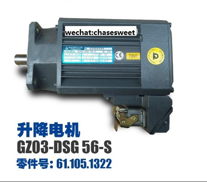 61.105.1322 GZ03-DSG 56-S new and original motor