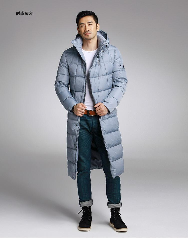 Misun 2017 allungare ispessimento giù gli amanti di abbigliamento maschile cappotto di disegno