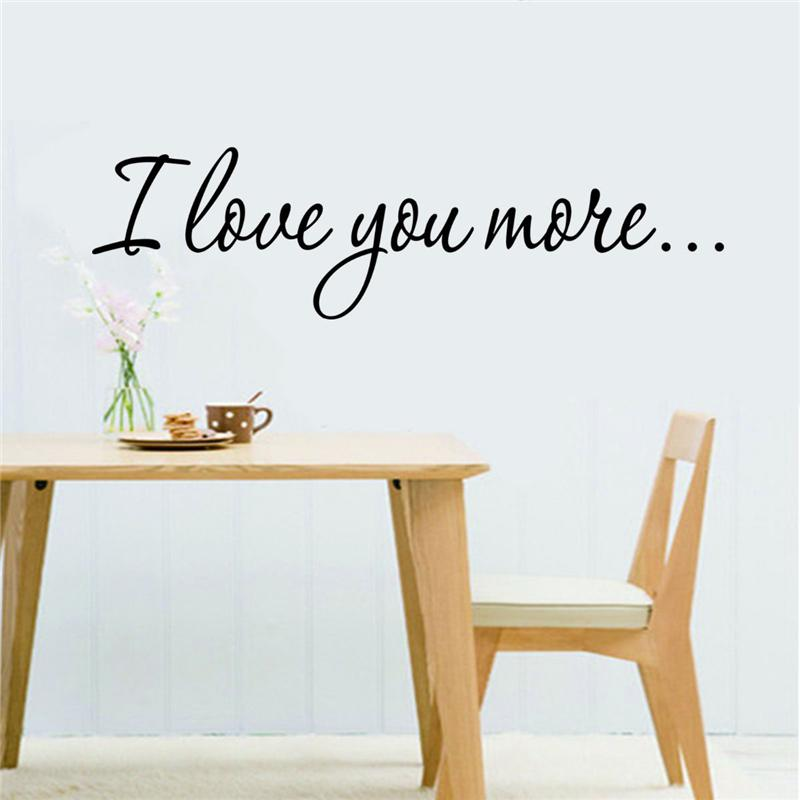 Je Love You More Sticker Stickers mur Citer amovible Mural Décor Vinyle Noir