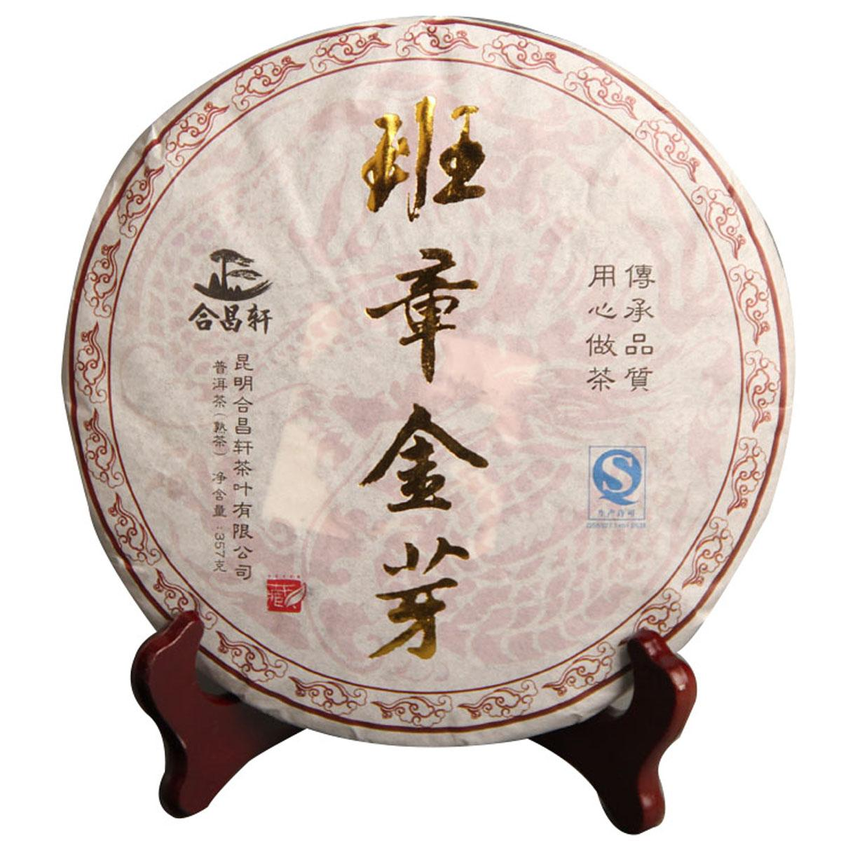 Tercih 357g Yunnan Banzhang Altın Bud Olgun Puer Çay Kek Organik Doğal Siyah Pu'er Çay Yaşlı Ağaç Pişmiş Puer Çay
