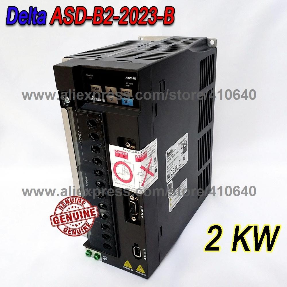 Delta 2000 W Servo Drive ASD-B2-2023-B Suitable for Servo Motor ECMA-C21020RS Genuine Quality Better After Sales Service
