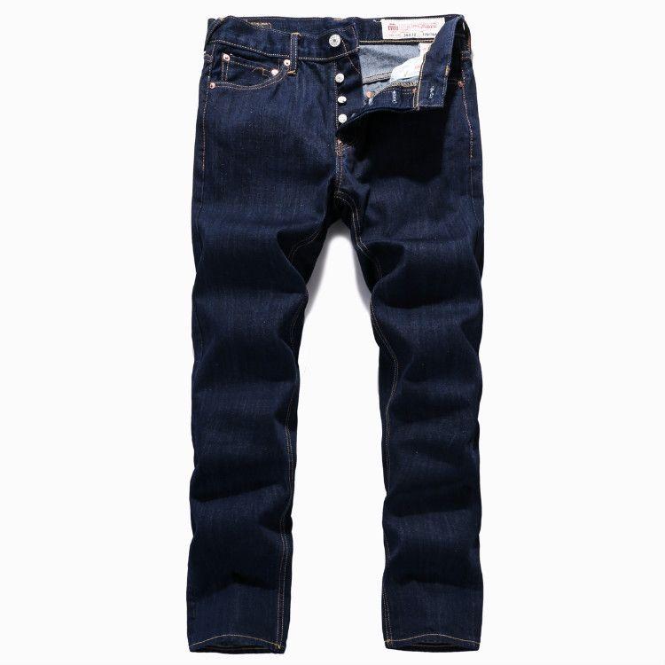 erkekler yaz kısa pantolon ter pantolon gösteri kot büyük M ince düz erkek kot dikiş aynı parçasıyla erkek yıldızı izlemek