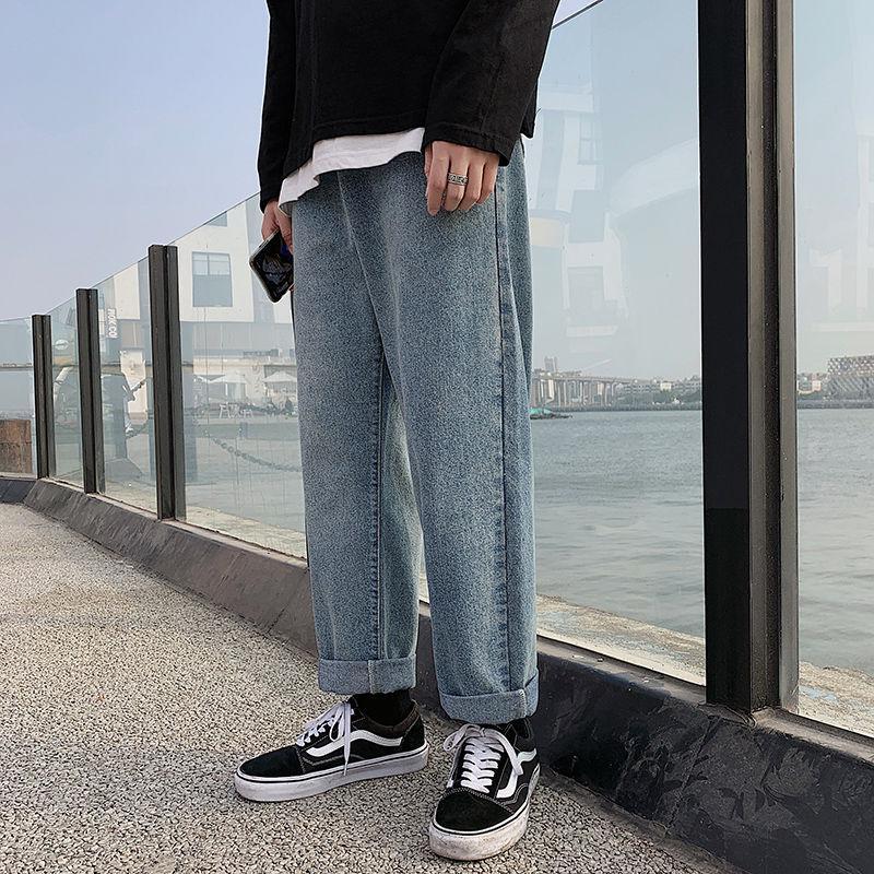 Coreano Jeans Moda Casual Retro Hetero Jeans Men Streetwear selvagem solto Hip Hop Cadeia Denim Trousers Mens S-2XL
