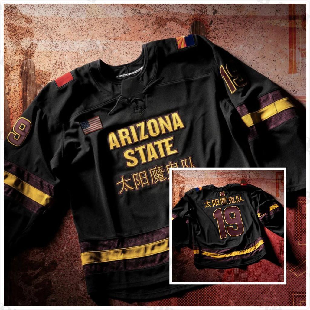 Personalizado Mens Womens Juventude Arizona Estado Sol Devils Hóquei Jerseys Costurado Qualquer Nome Qualquer Número Qualidade Hight Goalie corte