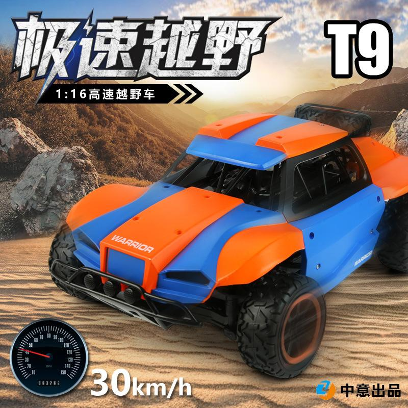 1:16 RC Car Short Card Remote Control Wireless 2.4G High Speed Vehicle Electric Racing Car Off-road Drift Children's Toys