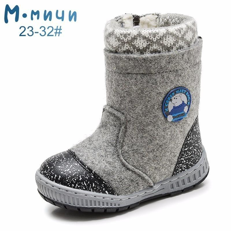 Mmnun Wool Felt Boots Winter Shoes Boys