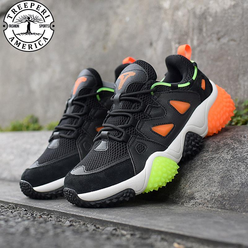 Treeperi Durian chunky V1 V2 fashion men women runnning Casual shoes grey zebra black volt orange mens sports designer sneakers