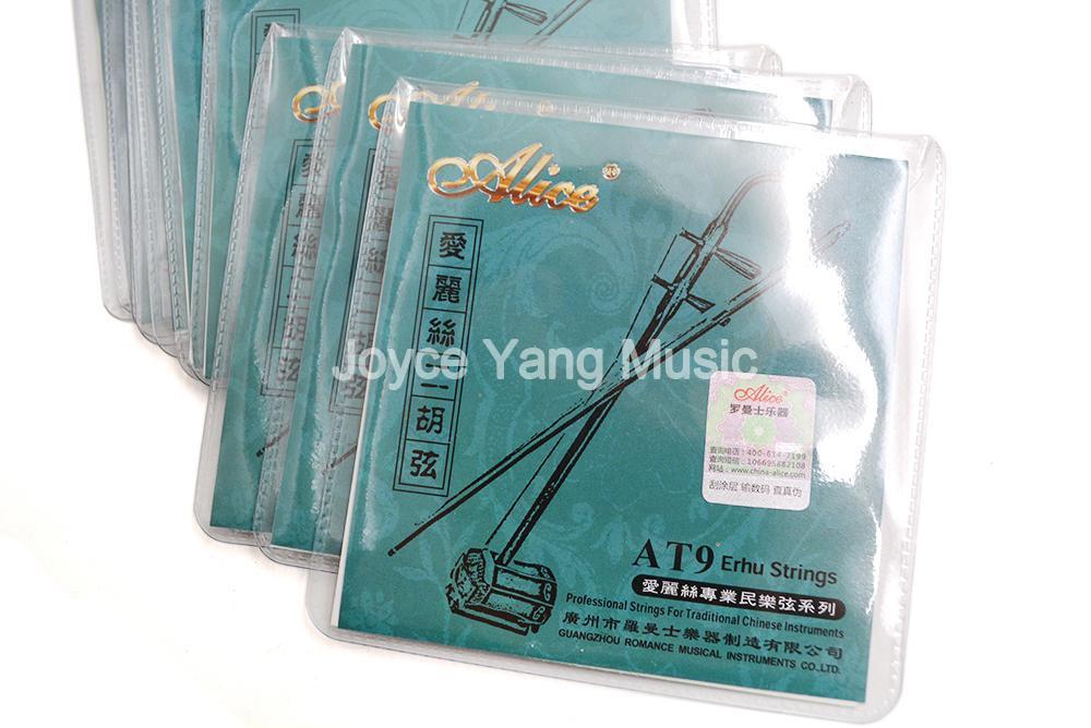10 Setler Alice AT9 erhu Strings Paslanmaz Çelik Nikel Gümüş Yara Strings 1.-2 Strings Toptan