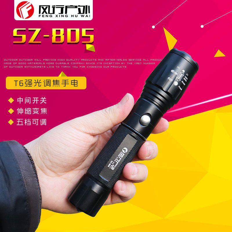 Flexible Outdoor Handheld Flashlight Durable Aluminum Telescopic Zoom Torch DI