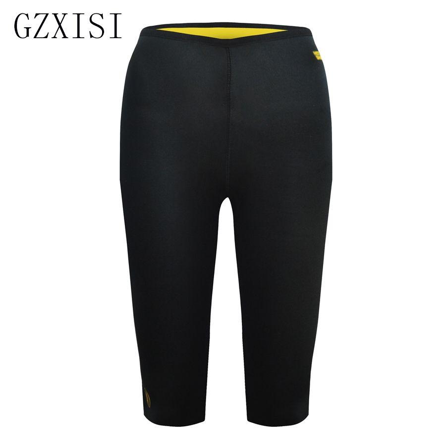 Hot Sale Super Stretch Hot Control Panties Neoprene Slimming Body Shaper Pants Sweat Slimming Underwear Slimming corset