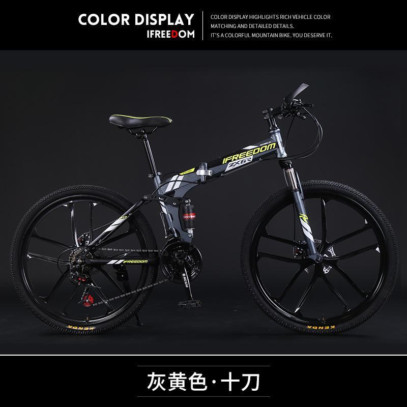 La fábrica Wholesale plegables 24/26 pulgadas / bicicleta de montaña absorción de choque Variable Speed regalos promocionales de los hombres de bicicletas de bicicletas de montaña
