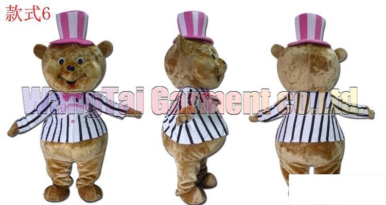 показать медведь костюм талисмана Бесплатная доставка взрослый размер, медведь костюм талисмана плюшевые игрушки куклы карнавал аниме фильм классический мультфильм талисман