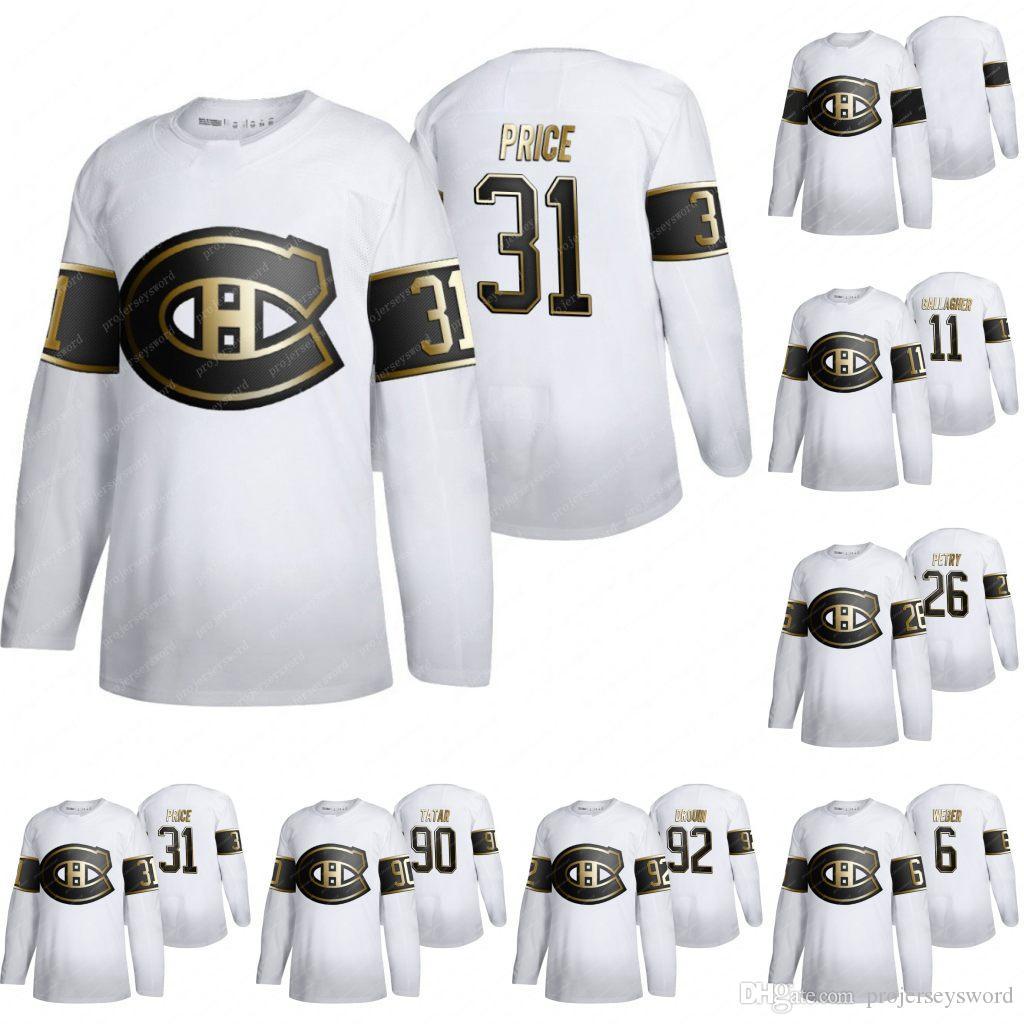 Montreal Canadiens Max Domi Golden Edition Jersey Shea Weber Brendan Gallagher Jeff Petry Carey Price Tomas Tatar Jonathan Drouin Jerseys
