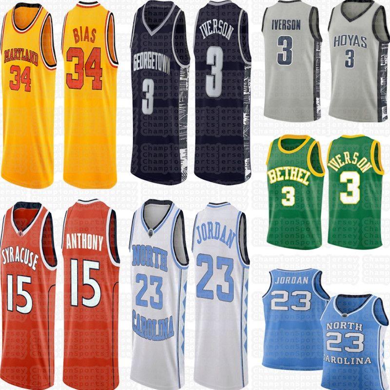 NCAA LeBron 23 james High school 23 Michael Steve Allen 3 Iverson 34 Leonard Bias University
