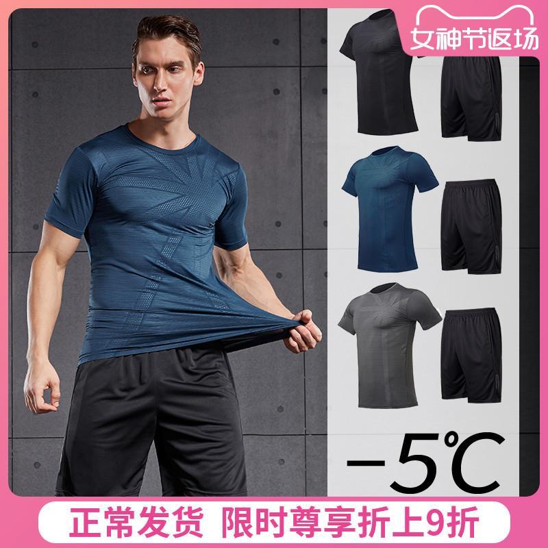 Ледяной шелк охлаждающий спортивный костюм Мужские шорты с коротким рукавом футболка летний свободный комплект из двух частей работает фитнес-одежда