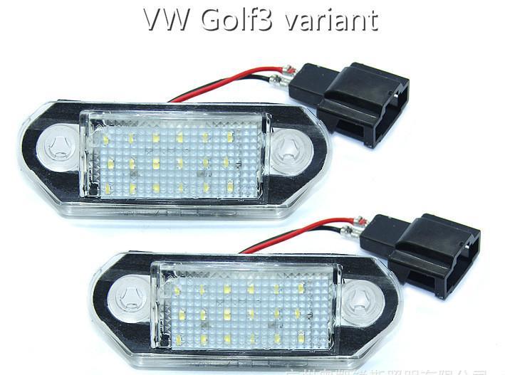 matrícula del coche LED lámparas para VW Golf3 variante del precio de fábrica llevó la luz de matrícula 12V 6000K