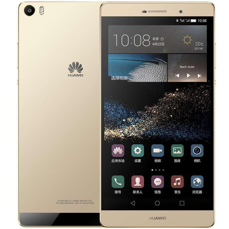 Original del teléfono celular Huawei P8 Max 4G LTE Kirin 935 Octa Core 3 GB de RAM 32 GB 64 GB ROM de Android 6.8 pulgadas IPS 13.0MP OTG teléfono móvil elegante de desbloqueo