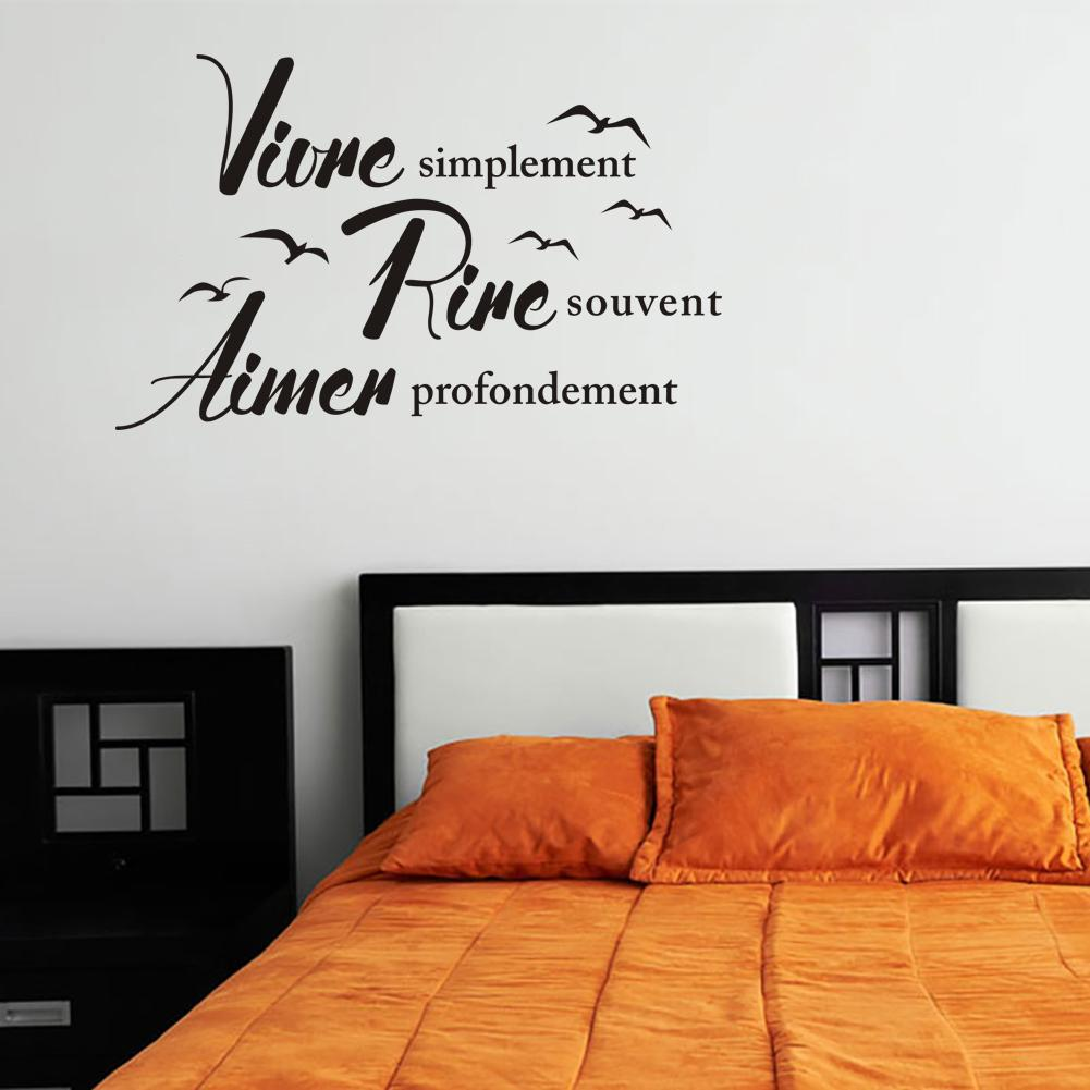 rench quote Vinyl sticker Mural french Wall quotes Decals Sticker Living Room Decor Wall poster Decals Home Decorati