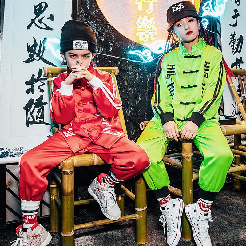 2020 Hip Hop Dance Costumes Kids Chinese Style Wushu Clothing Boys Girls Modern Stage Outfit Street Dancing Performance Wear Dn4771 From Odelettu 71 4 Dhgate Com