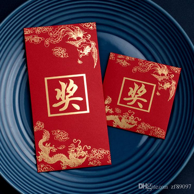 2020 New Year Red Envelope Company Gift Bag For Worker Wedding Red