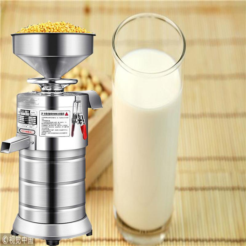 Multifonction haute capacité machine Soymilk en acier inoxydable ménages Soymilk machine Refiner rectifieuse commercial pour vendre