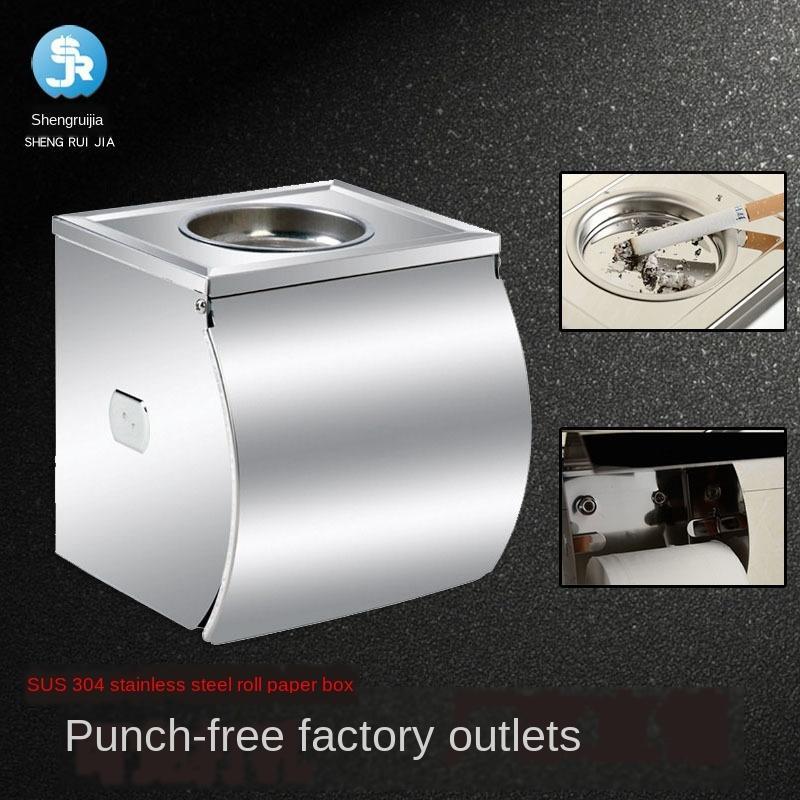 Santa Rui 304 из нержавеющей стали Водонепроницаемые Tissue Box Туалет Туалет рулоне бумаги канистра Избегайте Панч туалетной бумаги Держатель коробки