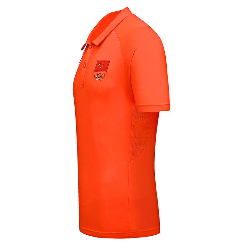 Summer New Style Chinese Team Short-sleeved Sports T-shirt Men And Women Fold-down Collar Fitness Sports Training Quick-Dry Brea