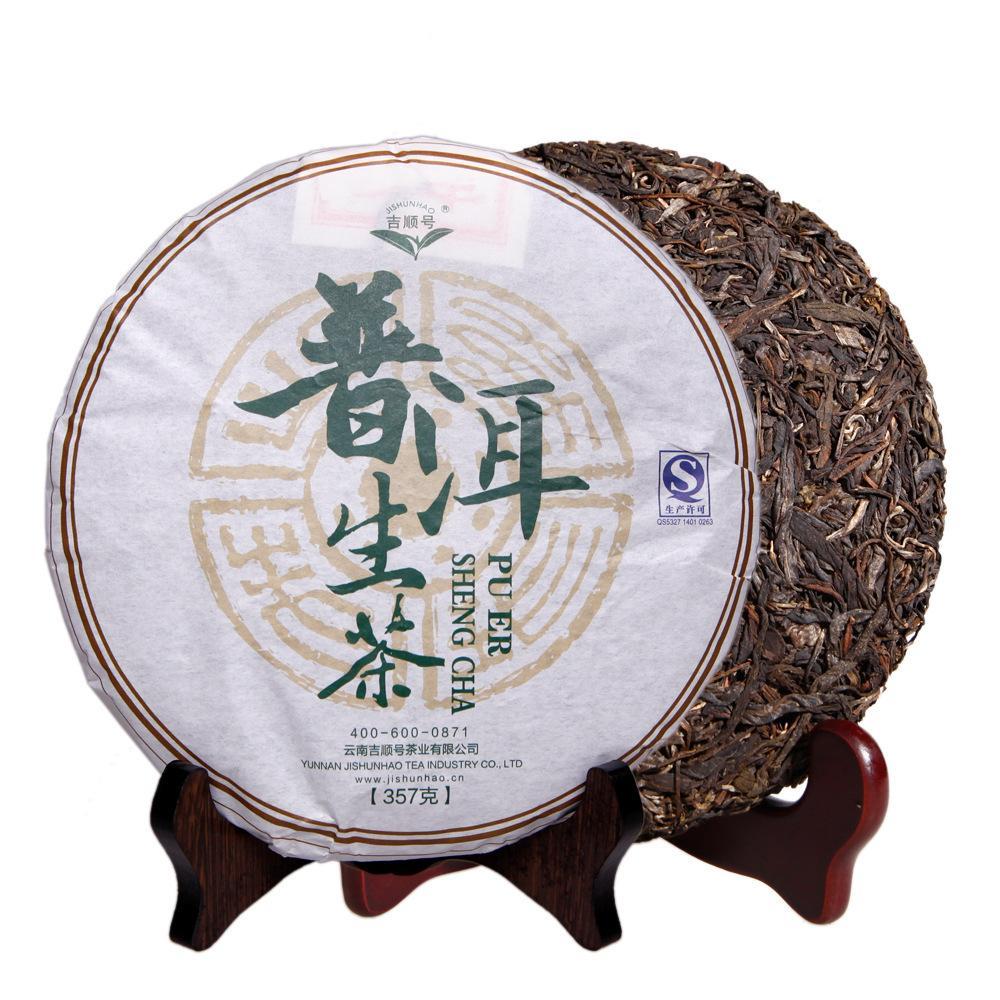 Pu Er cru 357 g de thé du Yunnan Sheng Cha Pu er thé vert bio Pu'er Puer plus vieil arbre Gâteau naturel Puerh Tea Factory Direct Sales