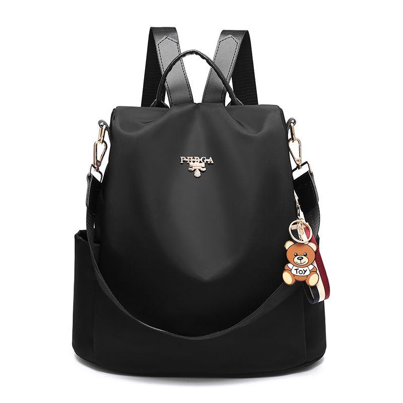 الوردي Sugao مصمم ظهره النساء حقائب السفر طالب الحقائب المدرسية الفاخرة حقيبة الكتف محفظة أكسفورد المواد حقائب أزياء جديدة bhp