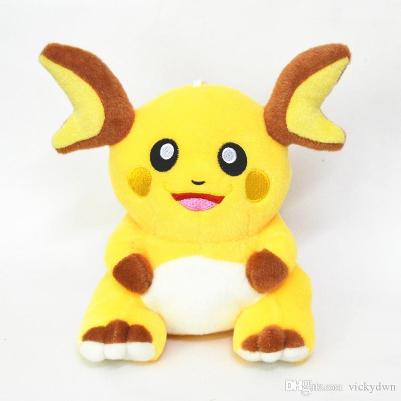 """Raichu 7"""" Plush Soft Doll Stuffed Toy Action Figure Free Shipping"""