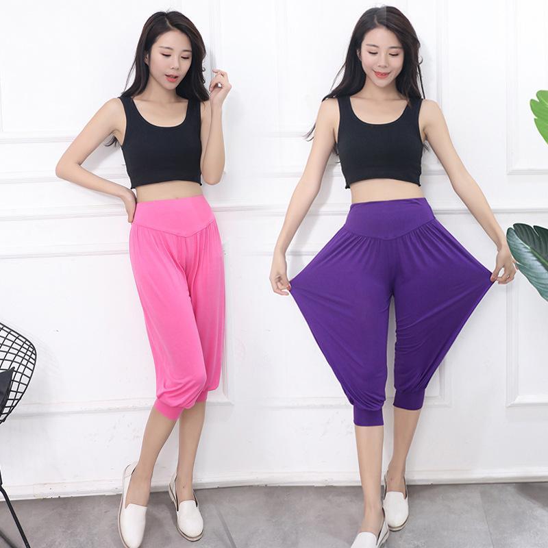 Verão New Style Modal Calça Casual Elasticidade Elastic-cintura alta calças Capri Pé Encerramento das mulheres da ioga Harem