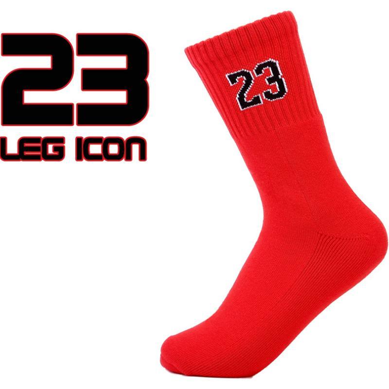 2017 de alta calidad de la marca de los hombres de borda calcetines de algodón calcetines Profesional Nº 23 elite cesta grueso Terry masculino