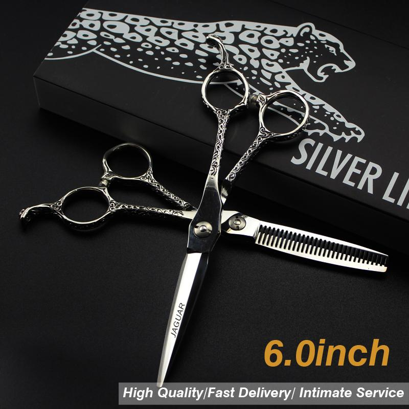 "6.0""Sale Silver Japanese Hair Scissors Japan 440C Cheap Hairdressing Scissors Thinning Shears Hairdresser Shaver Haircut"