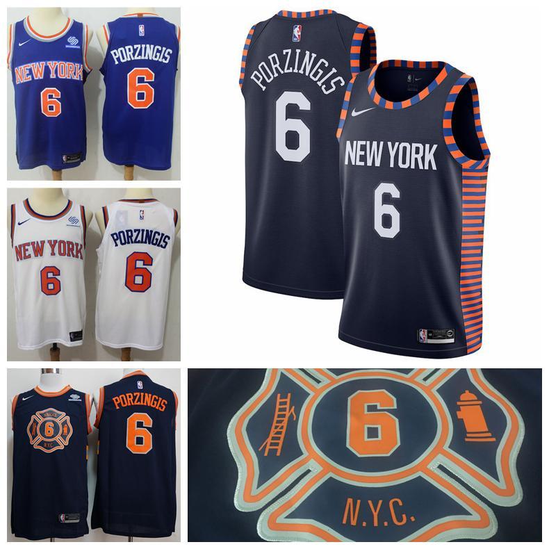 new york knicks jersey 2018