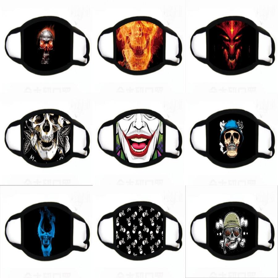 Ot campo de máscara, máscara, máscaras, alloween terror de impresión, Dan Partido L331 # 295