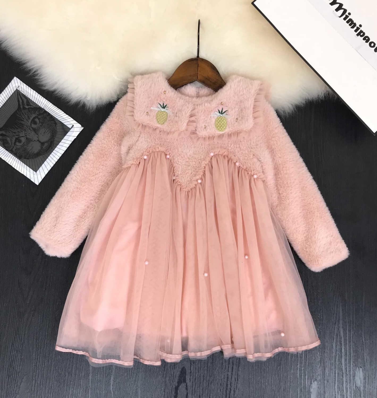 Kız kaliteli WSJ000 zarif gündelik # 120417 elbise