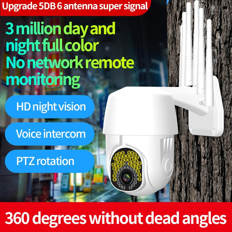 Cloud HD 1080P Wifi PTZ Camera Outdoor 2MP color night vision Auto Tracking CCTV Home Security IP Camera waterproof Speed Dome Camera