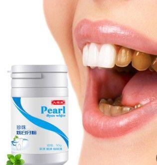 50g Natürliche Perle Hyun Weiße Zähne Whitening Bambus Holzkohle Pulver Whitening Rauch Tee Kaffee Gelb Flecken Bad Athoe Oral Care