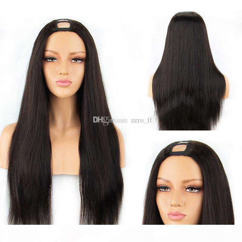 Silky Straight U Part Wig Human Hair Wigs Brazilian Remy Hair 130 150 180 Density Medium Cap Middle Part With Natural Color