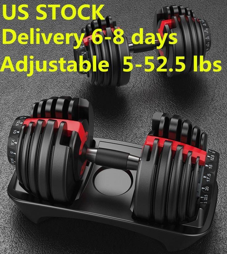 STOCK الولايات المتحدة، والشحن السريع، الوزن قابل للتعديل الدمبل 5-52.5lbs للياقة البدنية التدريبات الدمبل لهجة قوتك وبناء العضلات الخاصة بك FY7221