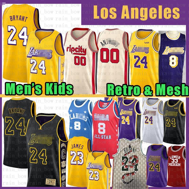 Леброн 23 6 Джеймс мужская Молодежная детская баскетбольная Майка ncaa 2020 New BRYANT Jersey 8 24 33 Carmelo 00 Anthony KB Blazer