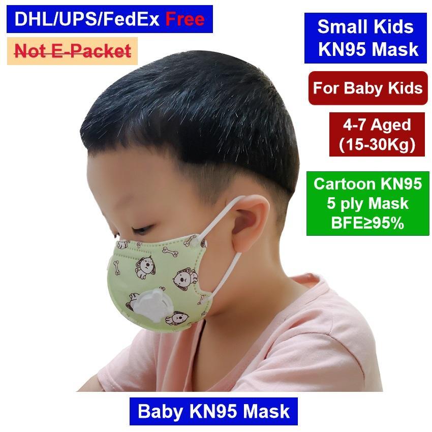 4-8 Aged Kleine Kinder Baby-CatToon Muster-Druck-Gesichtsmaske mit Licht atmet Vlave Kind Einweg PM2.5 Staub Schutz Anti-Fog-Maske