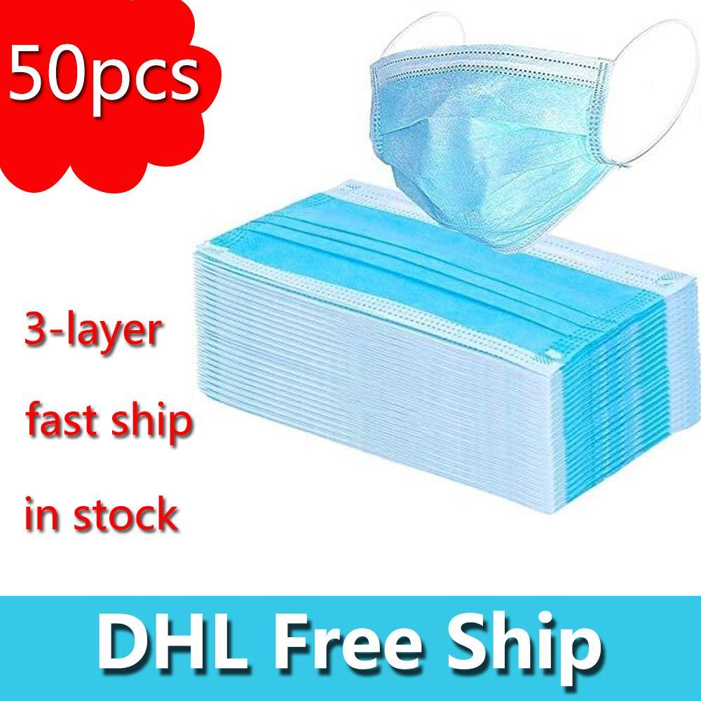 DHL Бесплатная доставка 3-Layer Нетканые одноразовые маски для лица Маски Защита и личная медицинская маска для лица Маска Санитарные На складе
