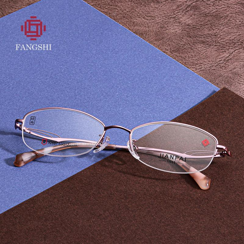 das mulheres Alloy Óculos Frames marca de moda de luxo Designer Optical Miopia Limpar Prescription Glasses Frames # 92687